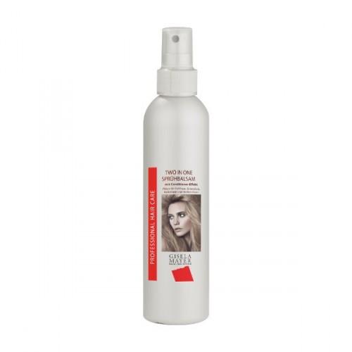 2 en 1 Baume/Conditionneur cheveux naturels Gisela Mayer 200 ml